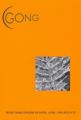 Gong 27