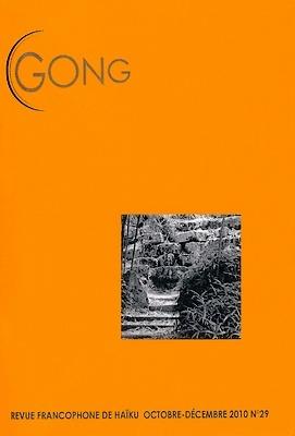 Gong 29