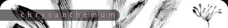 logo de la revue allemande Chrysanthemum