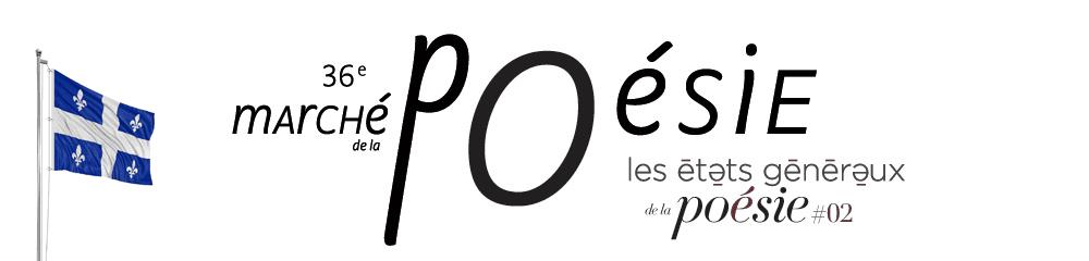 logo du 36ème Marché de la Poésie de Paris