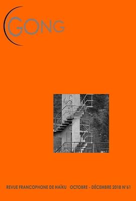 couverture de Gong 61